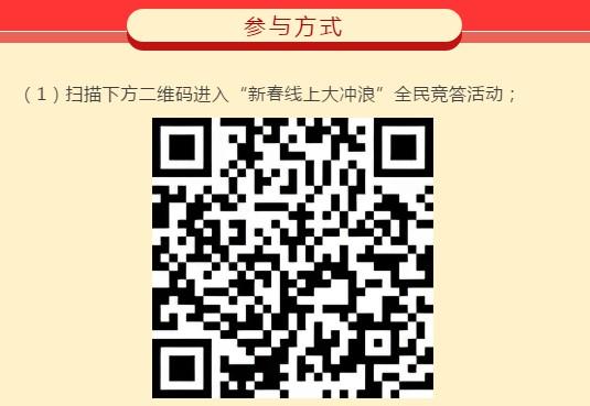 Snipaste_2021-02-10_09-56-19.jpg.jpg