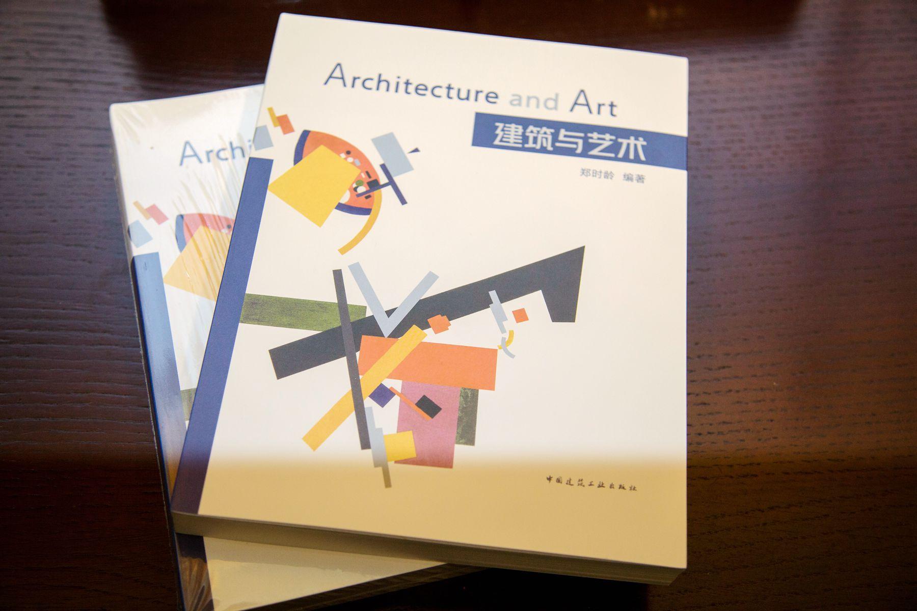 20210530第202期敏读会:建筑与艺术04.jpg.jpg